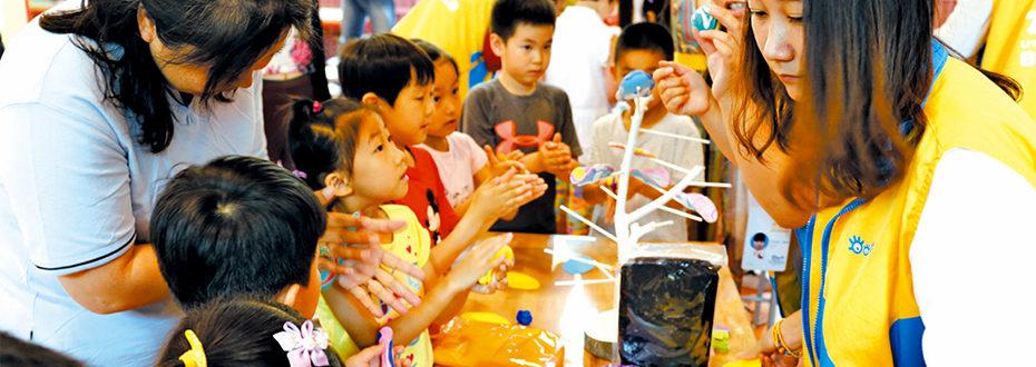 创新儿童博物馆公益运营服务模式