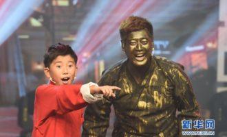 第七届全国少儿曲艺展演在福建开幕