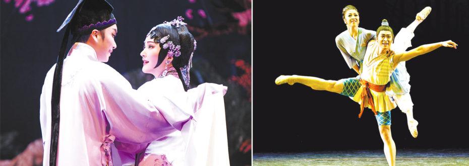 第十八届中国上海国际艺术节: 大师巨作云集 传承与创新并举