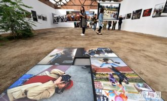 2016平遥国际摄影大展开幕