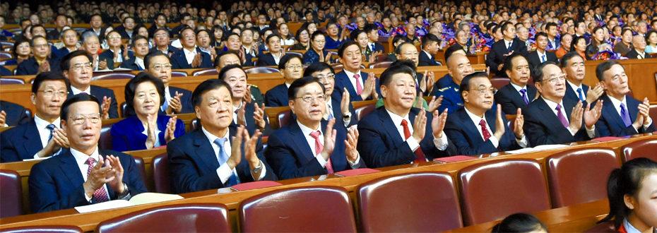 纪念红军长征胜利80周年文艺晚会《永远的长征》在京举行