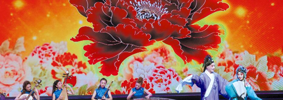 第十八届中国上海国际艺术节开幕