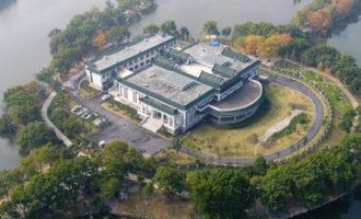 荆州文保中心新址正式启用