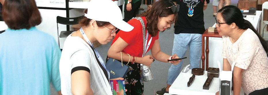 2018北京(国际)文创产品交易会在北京全国农业展览馆举办