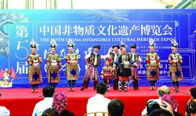 第5届中国非物质文化遗产博览会在山东济南举行