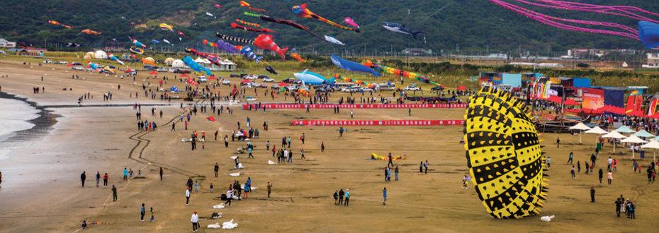2018中国·岱山岛国际风筝节开赛