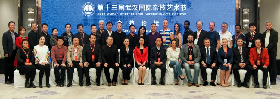 武汉国际杂技艺术节:更新 更高 更美 更实在