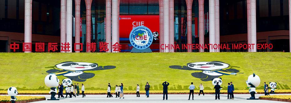 """用文化""""底色""""与""""亮色""""迎接首届中国国际进口博览会"""