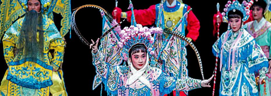 第8届巴黎传统中国戏曲节助力中华戏曲走出去