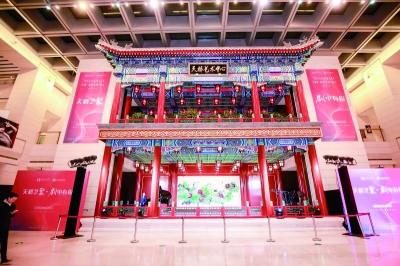 北京天桥艺术中心:打造全天候剧院