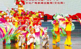 2019年山东省非物质文化遗产月济南市系列活动启动
