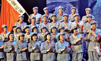 大型合唱节目《金色时光》专家评选会在京召开
