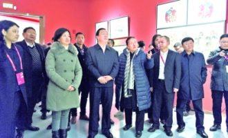 """""""伟大转折—全国红色美术作品展""""在遵义市美术馆开幕"""