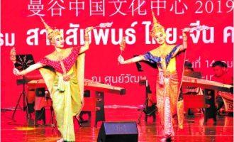 """第六届中泰文化艺术节 演绎""""中泰一家亲"""""""