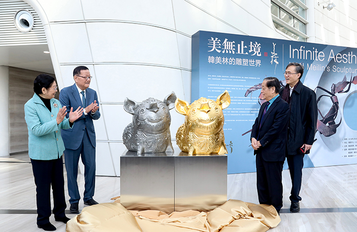 """""""美无止境——韩美林的雕塑世界""""作品展在京开幕"""