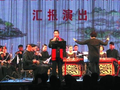 陕西基层文艺院团骨干展示戏曲音乐作曲研修成果