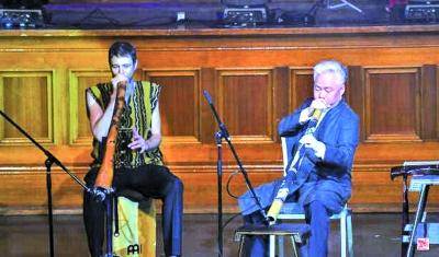 澳大利亚大洋洲文联举行 成立二十周年庆典晚会