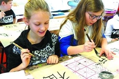 德国小学生体验中国文化