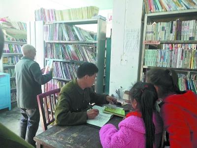 一座乡间图书馆 几代图书管理员