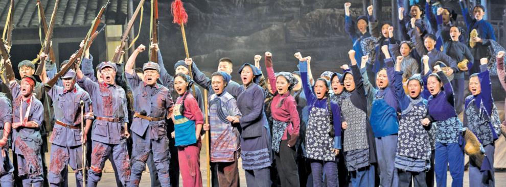 民族歌剧《松毛岭之恋》:烙在心坎里的那一抹红色