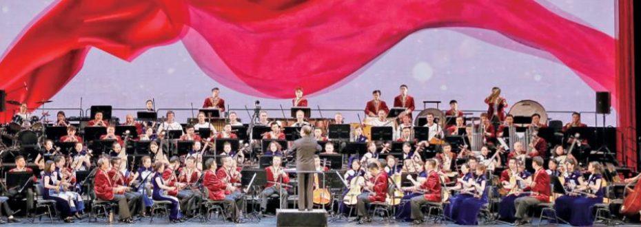 中央民族乐团 参加中俄建交七十周年纪念大会暨文艺演出纪程