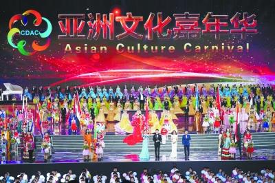 """""""亚洲文化展演"""":多元艺术美美与共"""