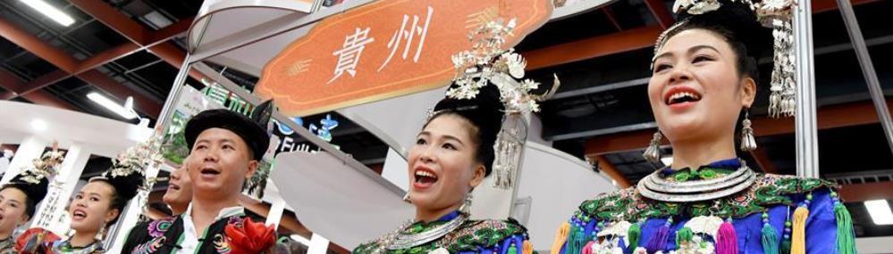 2019海峡两岸台北夏季旅展开幕
