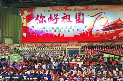 青春中国七十年 扬帆壮丽新时代