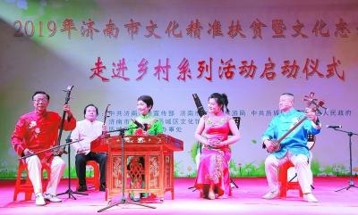 济南市文化馆:去百姓最需要的地方搭舞台