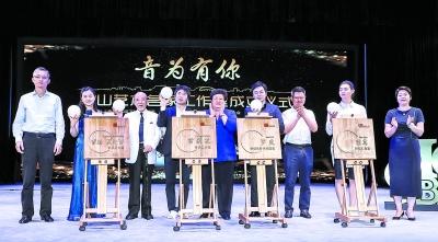 艺术名家工作室为上海宝山文化赋能