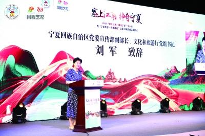 """""""宁夏故事·我来讲述""""文旅主题活动在杭州启动"""