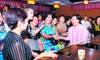 国家京剧院艺术小分队赴新疆克拉玛依慰问演出