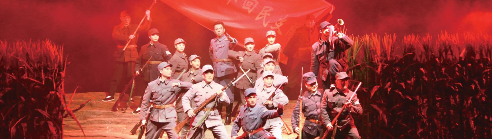 豫剧《马本斋》在郑州首演