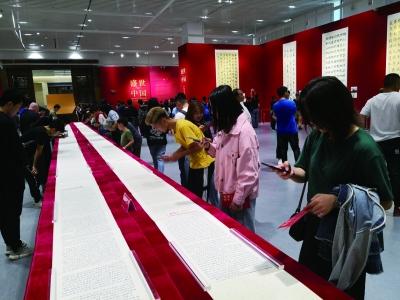 为盛世中国和伟大人民书写