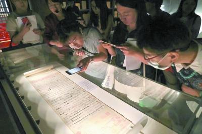 国家图书馆:互动体验让展览更有趣