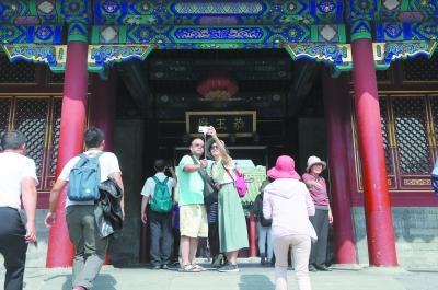 恭王府博物馆:国庆期间全网售票,提前预售