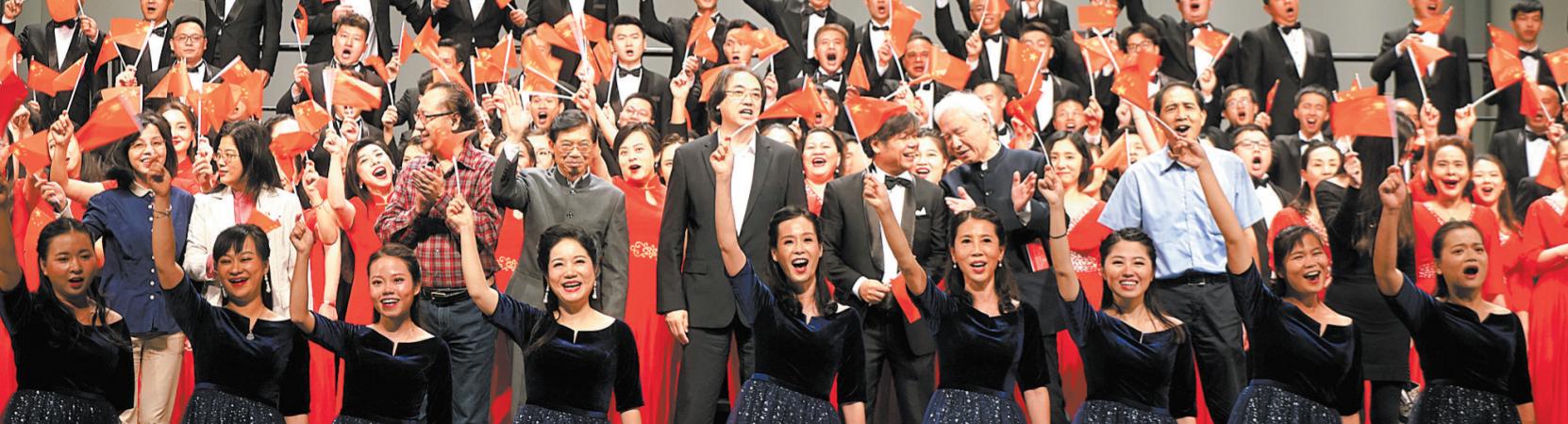 礼赞新中国成立70周年 助力创建国家公共文化服务体系示范区