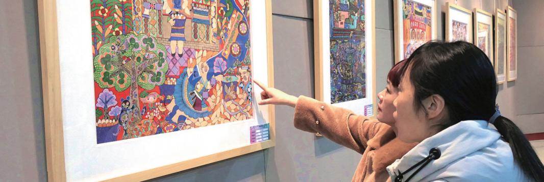 贵州农民画和陕西农民画亲密接触