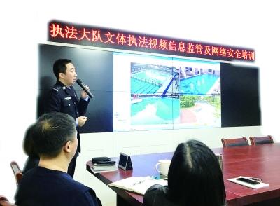 深圳龙岗区大力推进文化执法信息化建设