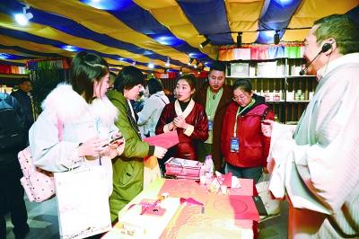 """""""冬游西藏·共享地球第三极""""旅游推介活动在廊坊举行"""