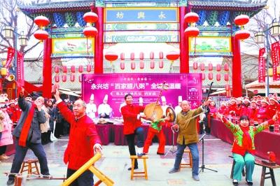 """""""中国年·看西安""""幸福新城系列文旅主题活动启动"""