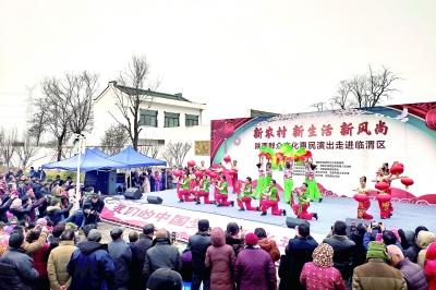 陕西群众文化惠民演出走进渭南