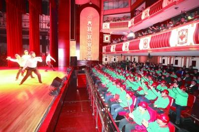 中央歌剧院专场演出慰问一线建设者