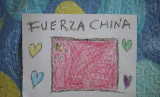 来自远方的祝福:巴拿马儿童为中国加油