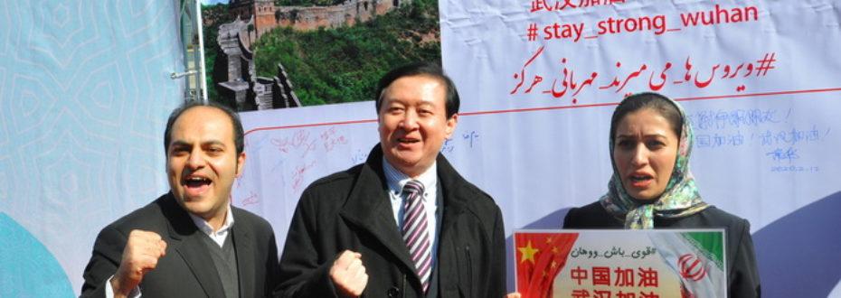 伊朗文旅部组织万人签名活动声援中国