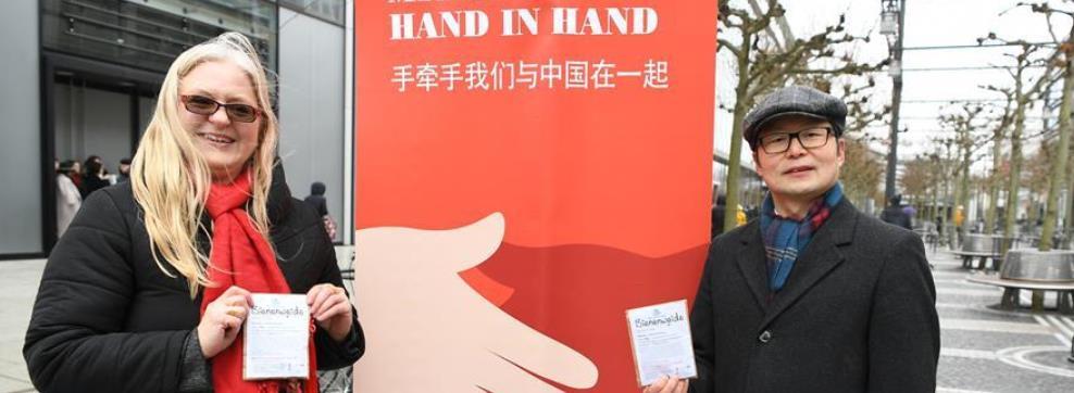德国法兰克福举行街头公益活动支持中国抗疫