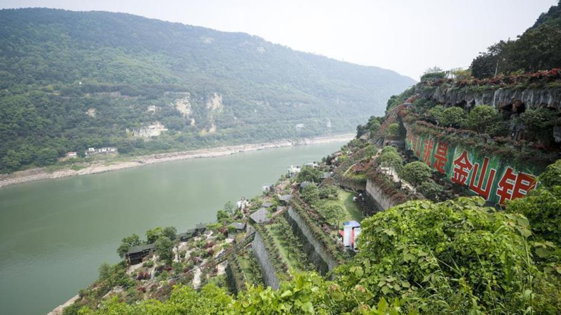 """重庆南岸:""""垃圾场""""变身景观公园"""