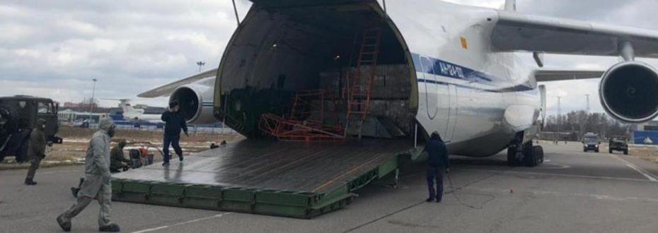 中国政府援俄抗疫物资抵达莫斯科