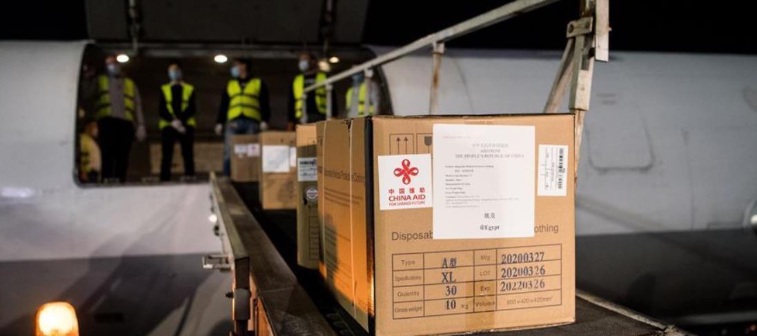 中国政府援助埃及首批抗疫物资运抵开罗