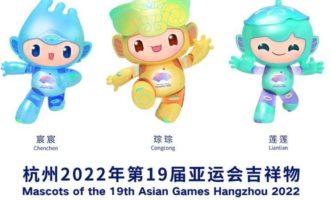 2022杭州亚运会吉祥物发布